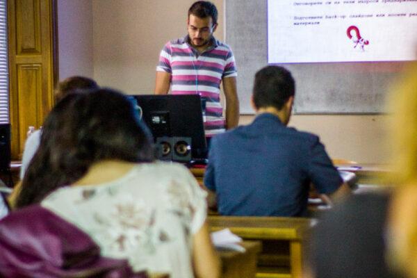 Работилница по Презентационни умения