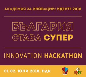 Innovation_Hackathon_web_banner_1000_900